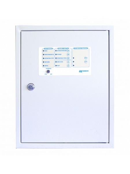 Комплект видеодомофона RVi-VD10-21M (White) + ADS-700 (Copper)