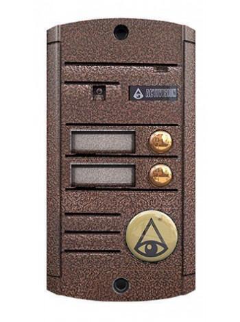 Видеопанель вызывная накладная цветная на 2 абонента Activision AVP-452 (PAL, медь)