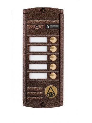 Видеопанель вызывная накладная цветная на 5 абонентов Activision AVP-455 (PAL, медь)
