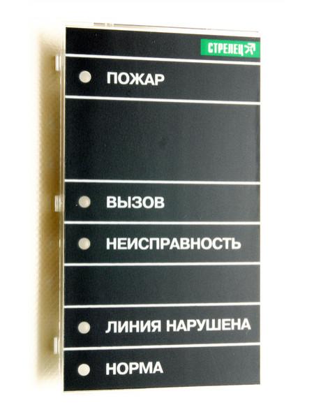 """Шкала сменная для блока выносных индикаторов Аргус-Спектр БИ32-И """"Стрелец-Медицинский"""""""