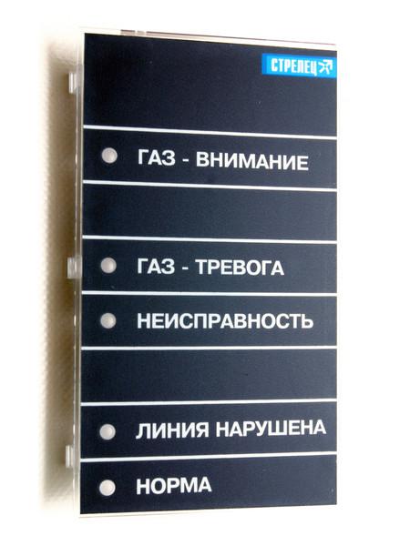 """Шкала сменная для блока выносных индикаторов Аргус-Спектр Шкала БИ32-И """"Стрелец-Газовый"""""""