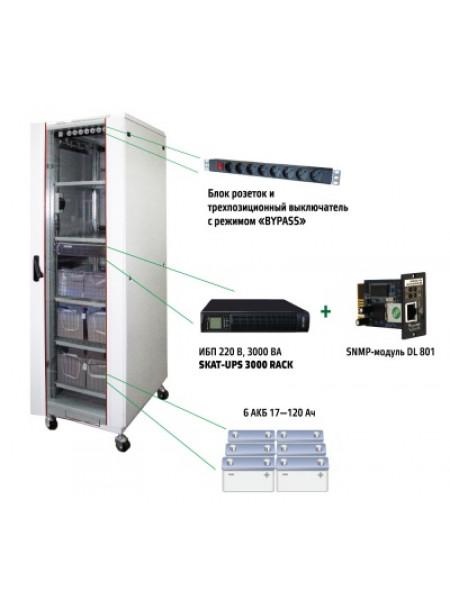 Комплекс бесперебойного питания Бастион SKAT UPS 3000 SNMP