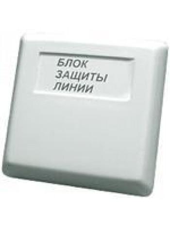Блок защиты линии Болид БЗЛ/01