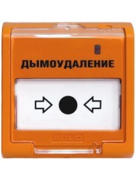 Элемент дистанционного управления Болид ЭДУ 513-3М исп.02