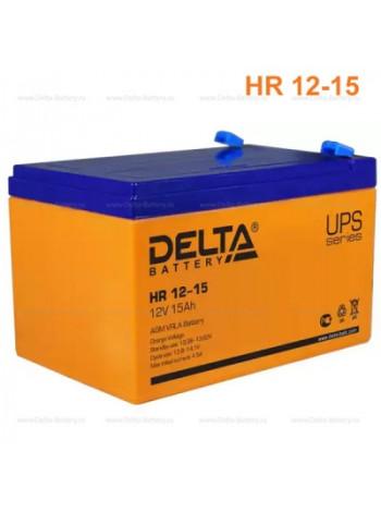 Аккумулятор свинцово-кислотный Delta HR 12-15