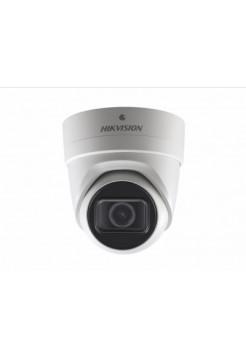 IP-камера видеонаблюдения уличная купольная Hikvision DS-2CD2H25FHWD-IZS (2.8-12mm)