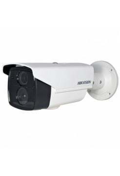 Камера видеонаблюдения уличная в стандартном исполнении Hikvision DS-2CE16D9T-AIRAZH (5 - 50 мм)
