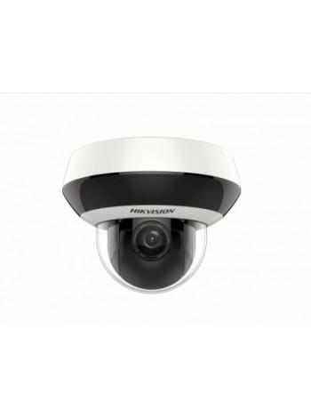 IP-камера видионаблюдения купольная Hikvision DS-2DE2A404IW-DE3