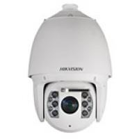 IP-камера видеонаблюдения купольная Hikvision DS-2DF7232IX-AEL