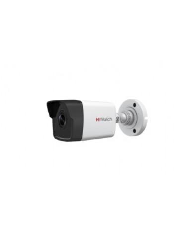 IP-камера видеонаблюдения в стандартном исполнении HiWatch DS-I250 (2.8 mm)