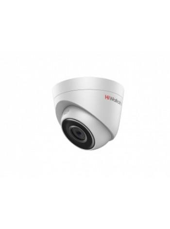 IP-камера видеонаблюдения купольная HiWatch DS-I453 (4 mm)