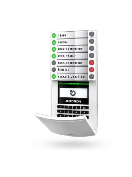 Модуль доступа адресный с RFID считывателем, ЖК дисплеем и клавиатурой Jablotron JA-114E