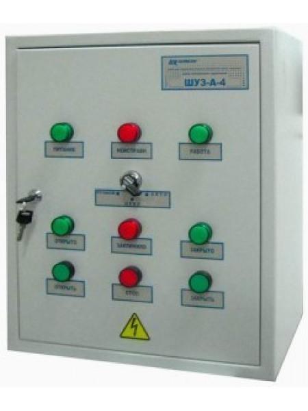 Шкаф управления электроприводными задвижками Рубеж ШУЗ-0.37