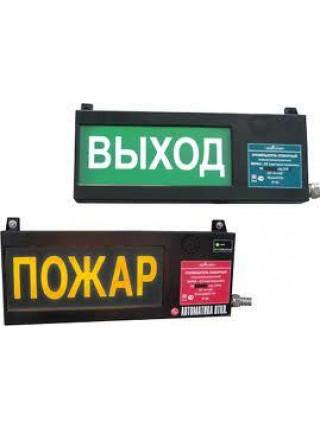 Коробка коммутационная<br /> ККВ-07е-А-П