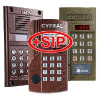 Вызывная аудиопанель<br /> Комплект IP/SIP Элтис на 100 абонентов (до 300)
