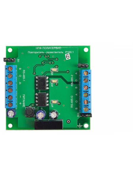 Модуль повторителя-разветвителя RS-485/RS-485<br /> Модуль повторителя-разветвителя RS-485/RS-485