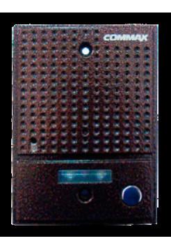 Вызывная видеопанель<br /> DRC-4CGN2 коричневая