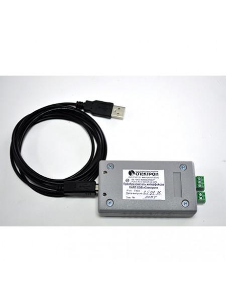 Программатор табло<br /> Спектрон-USB-485