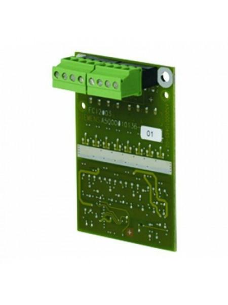 Расширитель шлейфов сигнализации<br /> FCI2003-A1