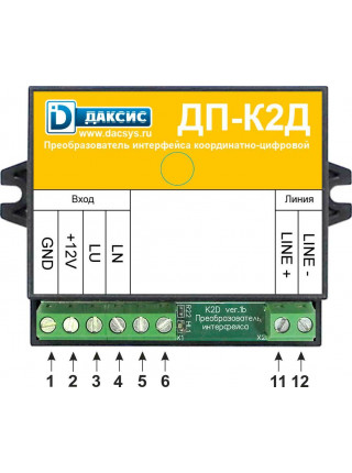 Блок сопряжения<br /> ДП-K2Д