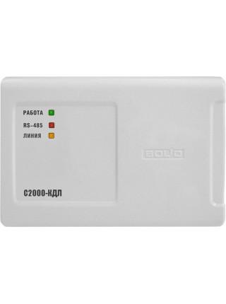 Комплект тревожной сигнализации<br /> ACS-1000R