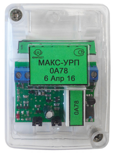 Модуль адресный управляющий<br /> МАКС-УРП