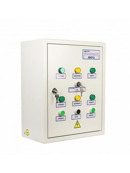 Шкаф управления электроприводной задвижкой<br /> ШУЗ-3 (3кВт)