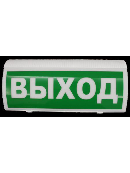 Оповещатель световой радиоканальный<br /> ВОСХОД-РС1 12В