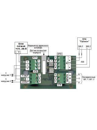 Модуль исполнительный управления на адресном шлейфе<br /> ИСМ5