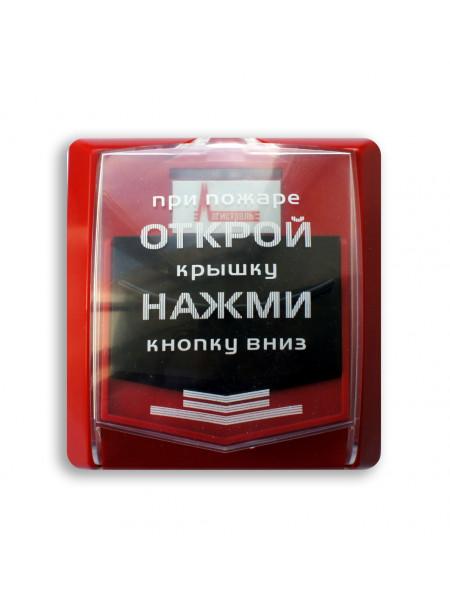 Извещатель пожарный дымовой адресный<br /> Гранд МАГИСТР-ИПР