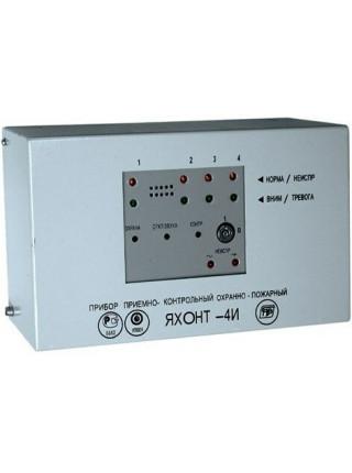 Прибор приёмно-контрольный<br /> Яхонт 4И-02 с АКБ