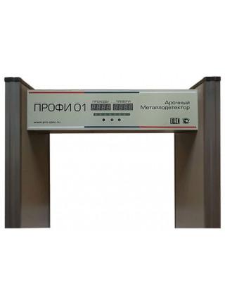 Арочный металлодетектор<br /> ПРОФИ 01 760мм