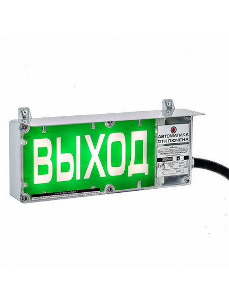 Оповещатель охранно-пожарный (табло)<br /> ЭКРАН-СУ 24VDC к1