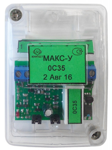 Модуль адресный управляющий<br /> МАКС-У4