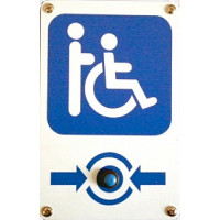 Кнопка вызова<br /> MP-413W8