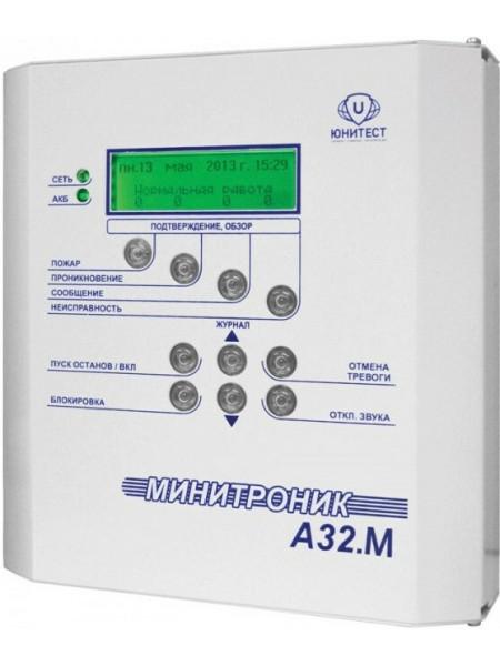 Прибор приемно-контрольный<br /> МИНИТРОНИК A32М