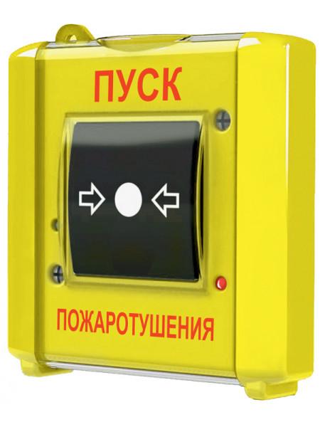 Устройство дистанционного пуска адресное<br /> МАКС-УДП
