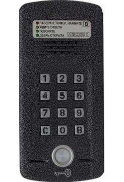 Вызывная аудиопанель<br /> MK2008.2-ТМ4Е Блок вызова аудио