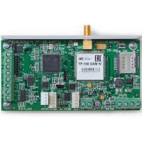 Интерфейс связи<br /> ТР-100 GSM IV
