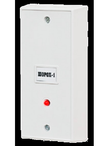 Извещатель охранный вибрационный<br /> Шорох-1