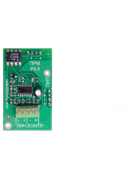 Модуль ПРМ аналоговых сигналов<br /> Модуль ПРМ аналоговых сигналов 1-но канальный
