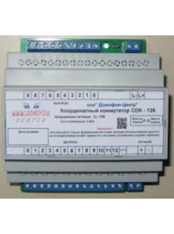 Коммутатор домофонной линии<br /> Домофон-СБ СДК-128 Коммутатор
