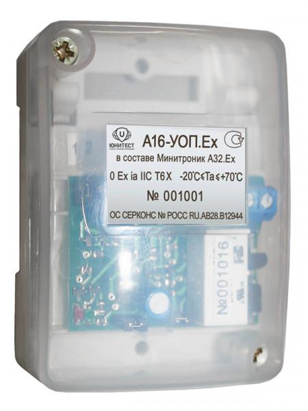 Модуль управляющий автоматикой адресный<br /> А16-УОП.Ex
