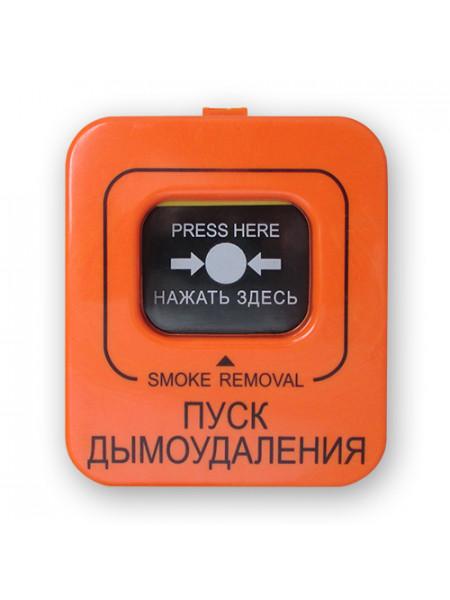 Извещатель пожарный ручной адресный<br /> Астра-45А вариант ПД (Пуск дымоудаления)