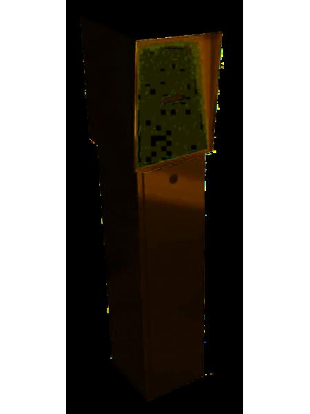 Картоприемник<br /> ARGO CR-04G