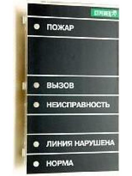 Шкала сменная для блока индикации<br /> БИ32-И мед