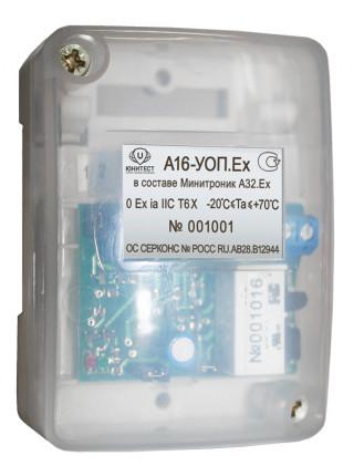 Модуль управляющий автоматикой адресный<br /> А16-УПТ.Ех