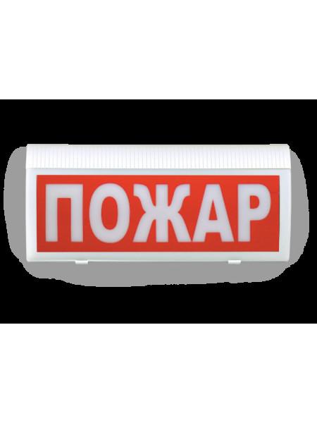 Оповещатель световой радиоканальный<br /> ВОСХОД-РС1-01