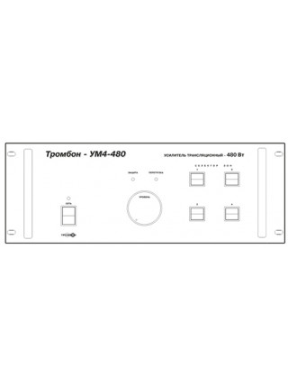 Усилитель<br /> ТРОМБОН - УМ4-480
