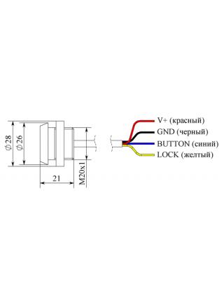 Контроллер доступа автономный<br /> КС-1СК Прокси